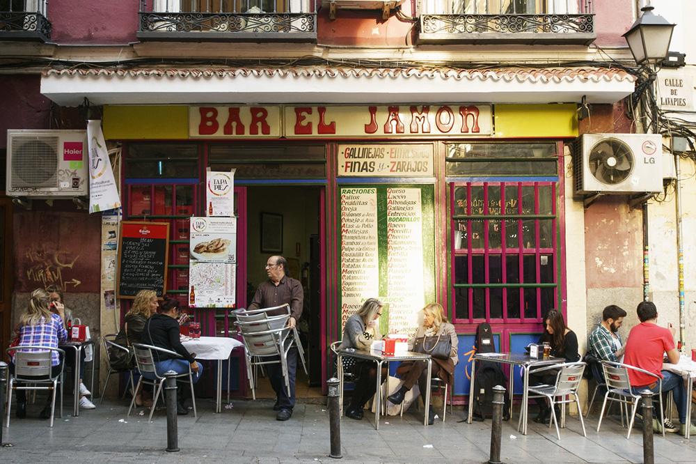Bar El Jamón EnLavapiés