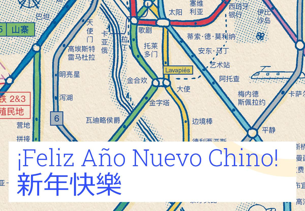 EnLavapiés Año nuevo chino